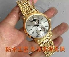 083伯爵B13539150011Z50 机械男表