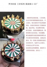 019罗杰杜彼 王者系列 B1313809270010  皮带 机械男表 ZZ