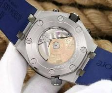 052爱彼 皇家橡树系列 B17297920008 胶带 机械男表 蓝色 BF